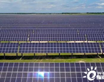 帷盛助力正泰新能源白城二期<em>光伏</em>发电领跑者基地项目成功并网