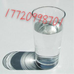 32号化妆级白油价格/采购/用途/销售 欢迎咨询杨思颖