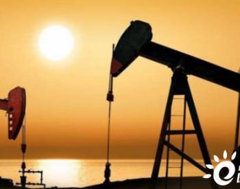 <em>洲际油气</em>2019年报卡点披露,净利由盈转亏前路几何?
