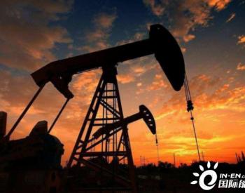 俄罗斯与沙特联手做局?美国石油巨头宣布破产,我国组团出海抢购