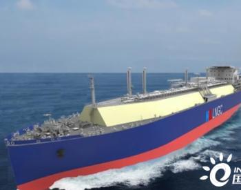 沪东中华(造船)集团有限公司再签三艘最先进LNG船订造合同
