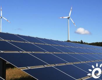 独家翻译 每股0.89美元...Iberdrola提高收购澳大利亚<em>可再生能源</em>公司Infigen Energy的报价