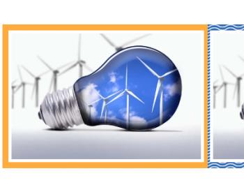 探讨电力行政执法困境与解决之道