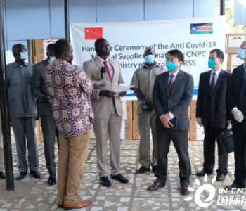 中国石油向南<em>苏丹</em>政府捐赠抗疫物资