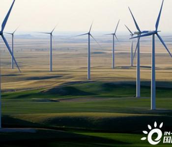 独家翻译|250MW!Invenergy签署伊利诺伊州风电场虚拟<em>电力</em>采购协议