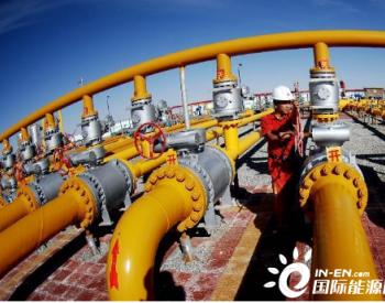 非常规能源发展获得多项重大突破 页岩<em>气产业</em>迎来密集利好