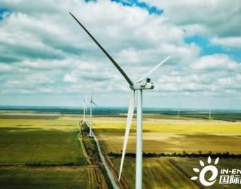 独家翻译|43MW!维斯塔斯获德国风机订单