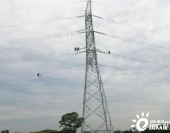 四川内江电网日最大网供电量将逼近3000万千瓦时
