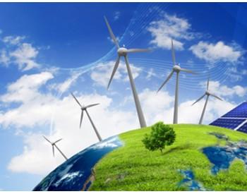 """有效政策缺失,""""<em>可再生能源</em>+储能""""恐酿成储能产业发展的倒退"""