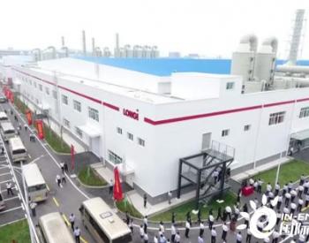 陕西最大<em>太阳能电池</em>工厂在西安经开区投产