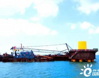 福能三川风电S39号机位承台浇筑完成
