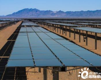 双面太阳能+追日系统,强强联手,效率提升35%