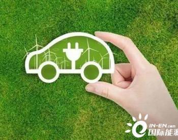 国家电投首座加氢站完成首次氢燃料车加氢<em>测试</em>