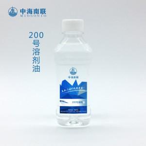 溶剂油200号茂名溶剂油漆溶剂广东便宜的溶剂油厂家
