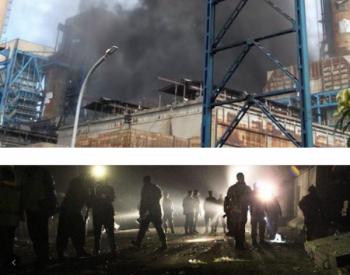 印度一发电厂发生爆炸,造成6人死亡17人受伤