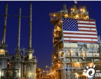 页岩油企相继破产 美国在为石油价格战买单