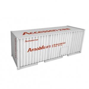 AMOBILE户外型集装式换热站