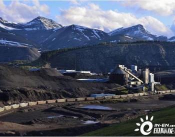 5月波兰<em>煤炭</em>产能跌至2007年来最低水平