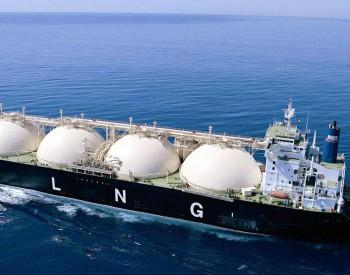 大连<em>中远海运重工</em>出品靠泊缅甸的首艘LNG船