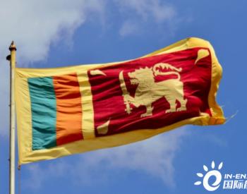 斯里兰卡计划采用俄罗斯技术新建核电厂