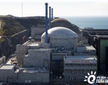 法国核能协会表示新的核电将确保法国能源安全
