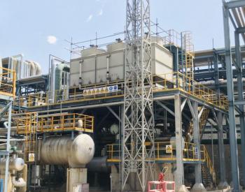 燕山石化公司2#S-Zorb装置低温<em>余热</em>发电实践