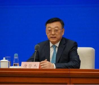 原上海电气集团总裁任国家发改委党组副书记