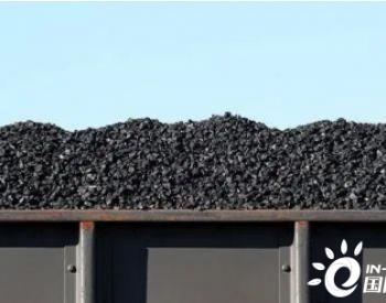 新增运力1.2亿吨,<em>煤炭铁路运输</em>跟得上吗?