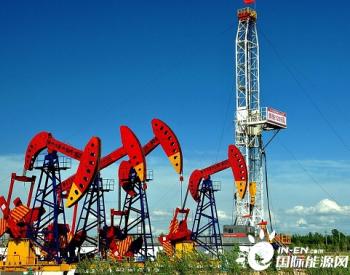 渤海钻探自主研发的钻井液解决<em>页岩气</em>世界级难题