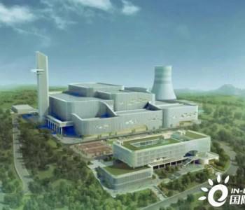政策解读   垃圾发电企业环境违法将面临巨额经济处罚