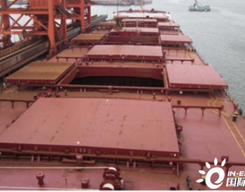 <em>必和必拓</em>缩减了LNG动力船的投入