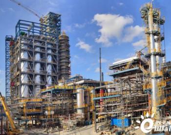 茂名石化260 万吨/年浆态床渣油加氢裂化装置将安