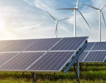 光伏6.5亿、风电10.5亿!财政部下达<em>可再生能源</em>电价附加补助资金预算