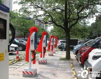 廣西欽州將添4個龍門娛樂用戶登錄充電站