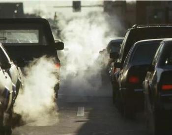 """移动源污染防治重要性日益凸显——""""二污普""""移动"""