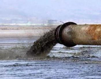 河北唐山地表水环境质量全省居首