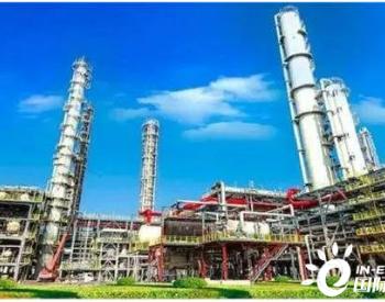 宝丰能源投资10亿元设立内蒙古子公司生产<em>煤</em>基新材料
