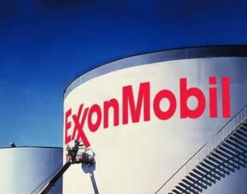 全球石油巨头市值大缩水,埃克森美孚、雪佛龙与壳