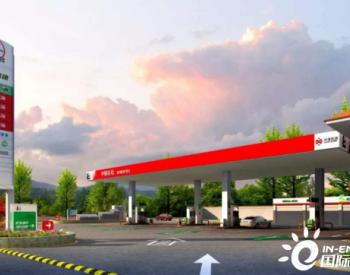 拓展非油业务 石油企业开始跨界卖车