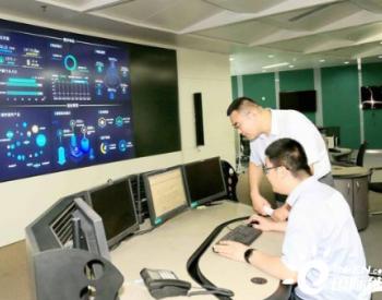 """全国首创!山东建立适应电力现货市场模式的""""双导"""