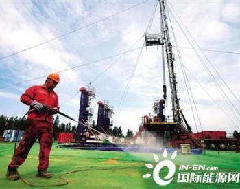 中国石化胜利油田平均钻井周期降幅27%