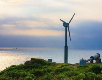 风力发电行业路在何方?