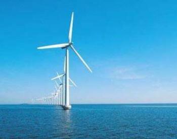 风电10.5亿 !财政部下达<em>可再生能源电价</em>补贴