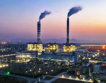 浙江省北仑第52座超高压变电站开始启动投产