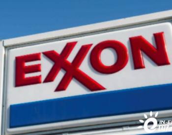 埃克森美孚公司最早将在7月大规模减记其油气资产
