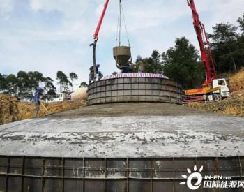 广西田阳项目首台风机<em>基础浇筑</em>完成