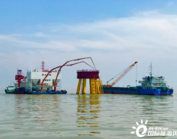 中广核浙江岱山4#海上<em>风电</em>项目50台风机基础承台浇筑完成