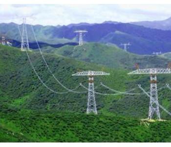 青海—河南特高压直流工程启动带电