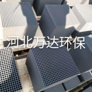 蜂窝活性炭方块炭工业用废气处理喷漆烤漆房吸附防水蜂窝状活性炭