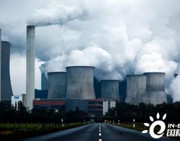 德国将在2038年前逐步淘汰<em>煤电</em>